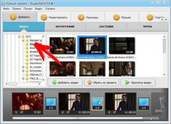 как вставить музыку видео в инстаграмме на айфоне