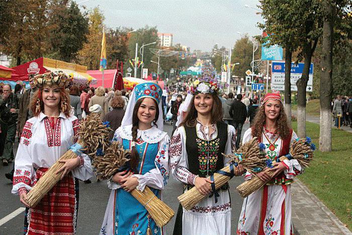 4 ноября в беларуси выходной