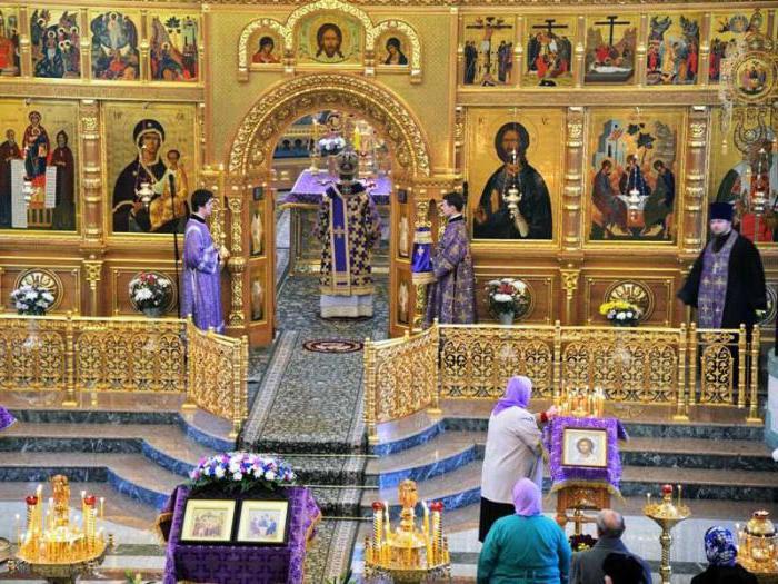 брянская епархия