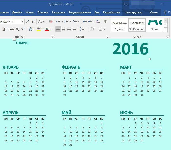 Календарь 27 неделя 2016 года