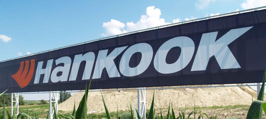аккумулятор автомобильный hankook
