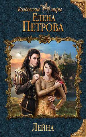 Книги фантастика любовь для подростков