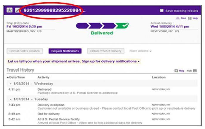 почта россии отслеживание статусы посылки