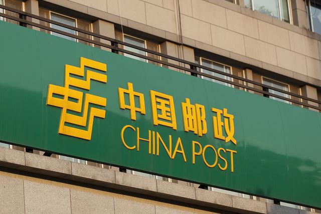 как отправить посылку из китая в россию