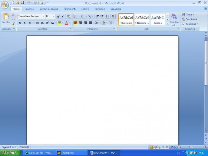 Как сделать таблицу в майкрософт ворд фото 827