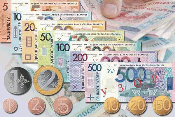 Монеты Беларуси — впервые в обращении за всю историю существования белорусской валюты