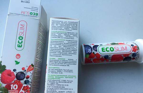 купить эко слим в аптеках екатеринбурга