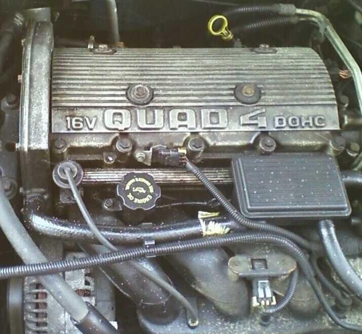 Двигатель LD2