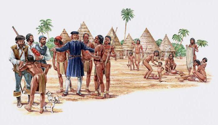 Секс племена майя