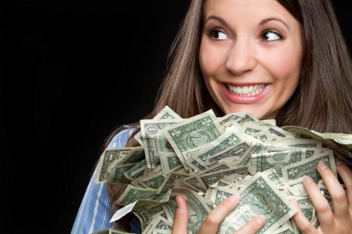 ebates ru как заказать выплату