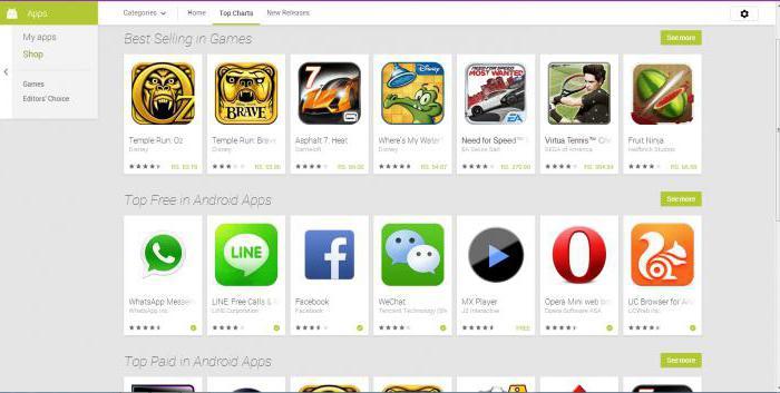 Скачать Магазин Игр На Андроид