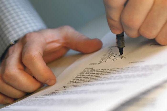 Как написать характеристику на призывника