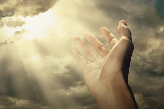 цитаты про чудеса и волшебство