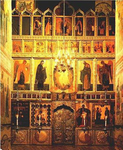 икона софия премудрость божия молитва