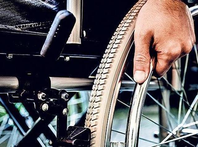Пенсия по инвалидности (2 группа)