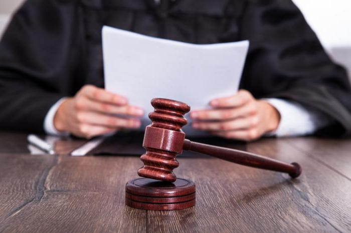 Введение клиента в заблуждение статья