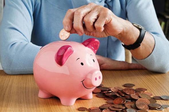 пенсия пенсионерам Израиля
