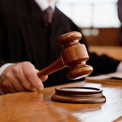 лишение специального права предоставлленного