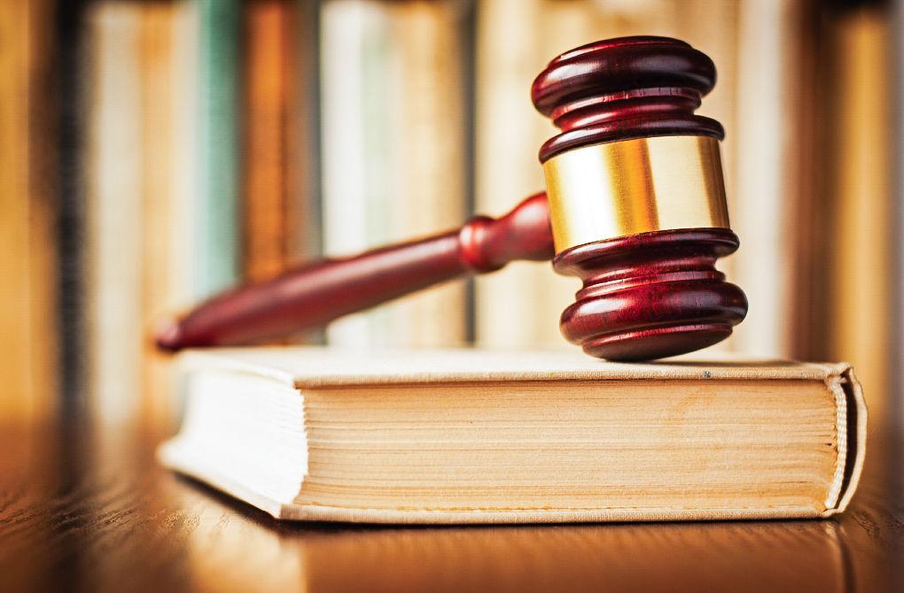 пожизненное содержание судей в отставке