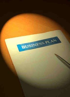 бизнес план инновационного проекта
