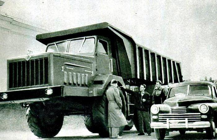 МАЗ-530: история создания, технические характеристики