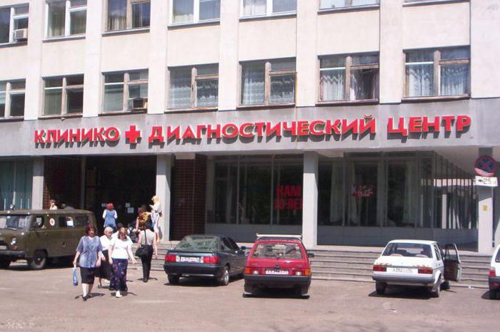 Автономный медицинский центр