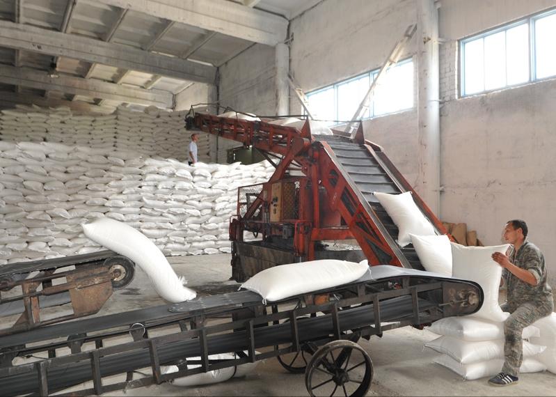 Список сахарных заводов