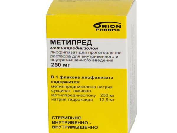 преднизолон или метипред при беременности