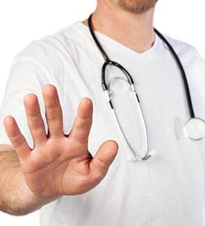 авастин в офтальмологии отзывы цена
