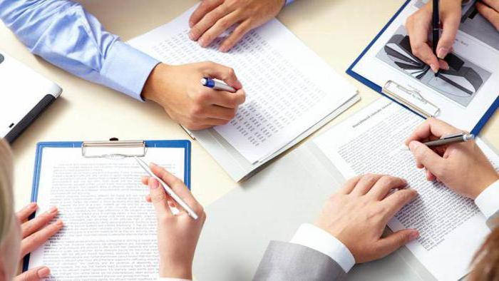 Отзыв согласия на обработку персональных данных: образец, последствия