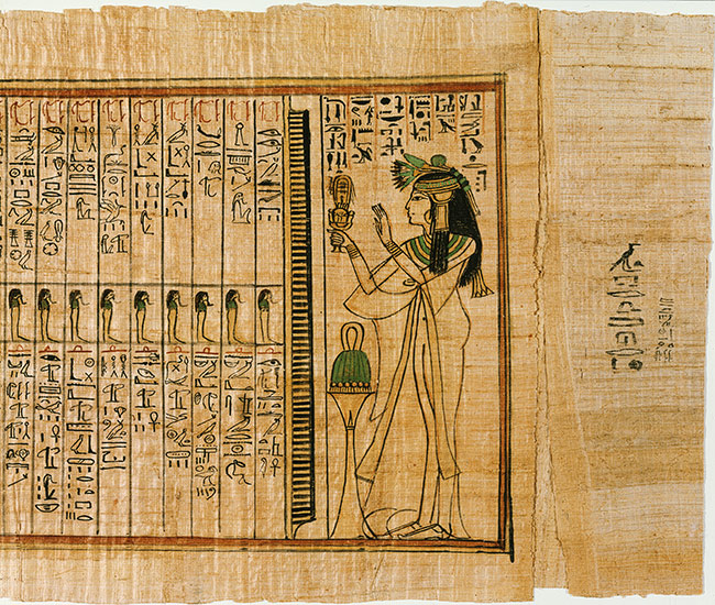 библиотека папирусов картинка как