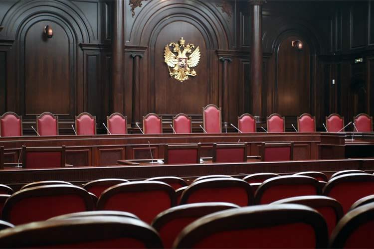 Суд РФ