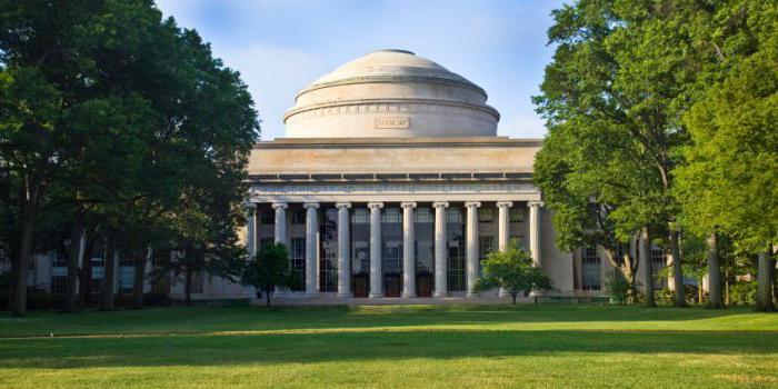 масачутес технологический университет