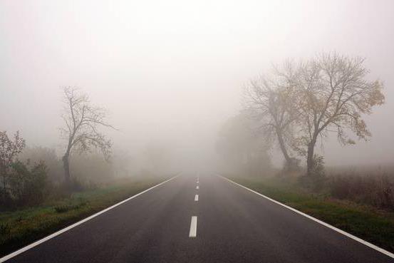 Недостаточная видимость дороги это
