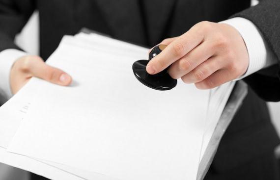 Вид на жительство продление необходимые документы