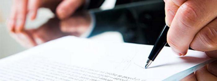 Список документов на продление вида на жительство