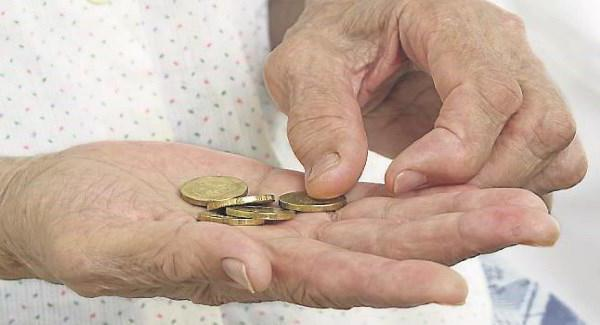Пенсионные льготы четырех лет в гос структуры