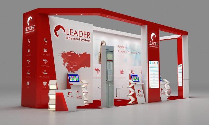 Платежная система «Лидер»: особенности и преимущества