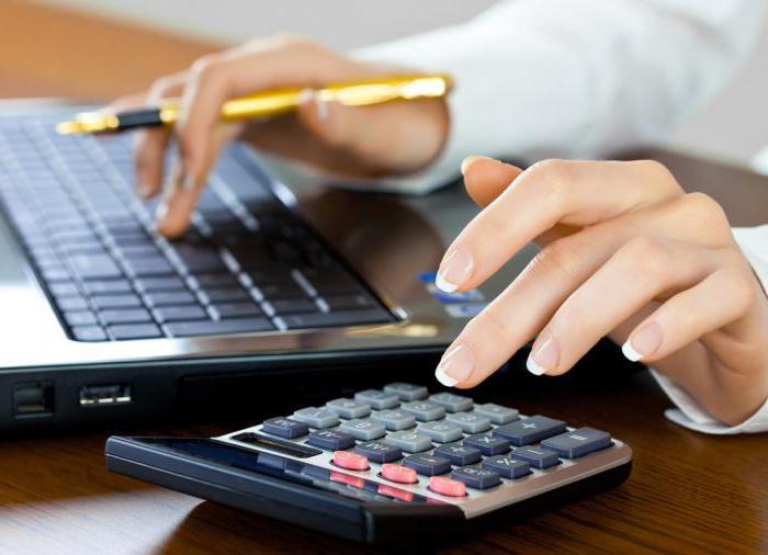 К федеральным налогам относится налог на что? Какие налоги относятся к федеральным: список, особенности и расчет