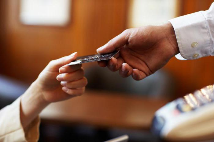 кредитная карта кукуруза проверить лимит