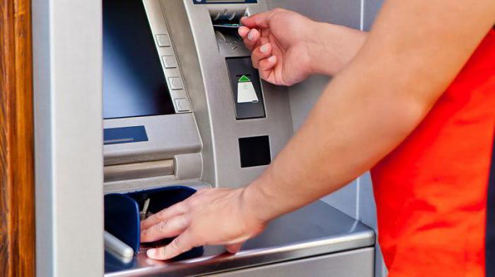 банки партнеры сбербанка без комиссии снятие наличных