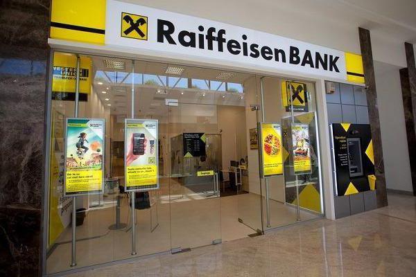 """Банки-партнеры """"Райффайзен"""". Без комиссии где можно снять деньги с карточки банка?"""