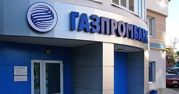 райффайзен где снять без комиссии банки партнеры