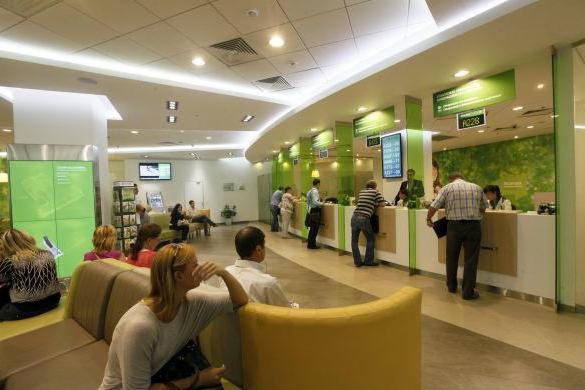 Сбербанк терминалы по приему денег