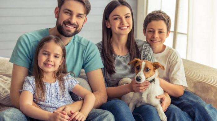 молодая семья с ребенком льготы