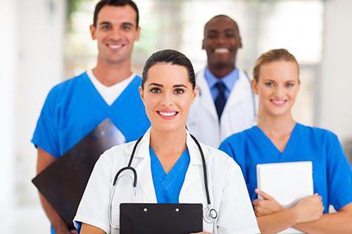 Муравленковская городская больница официальный сайт