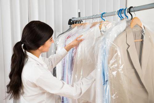 средство для сухой чистки одежды