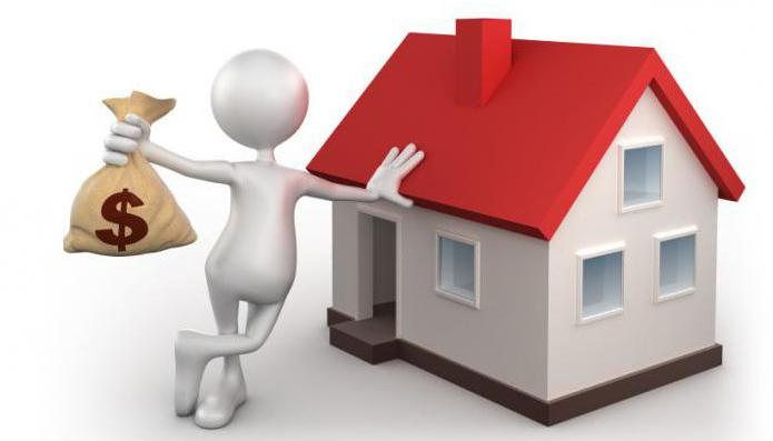 Как происходит погашение ипотеки за счет государства?