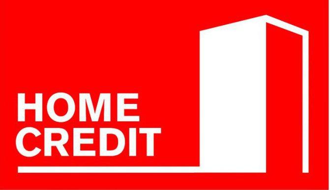 Банк Хоум Кредит - потребительский кредит: условия и отзывы