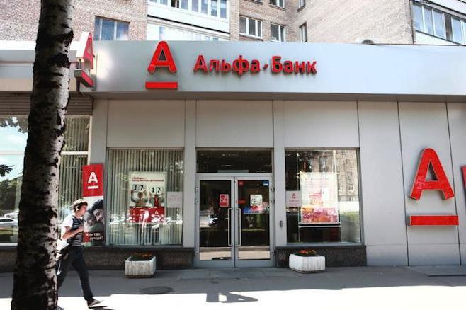 Рефинансирование Альфа-Банк: условия